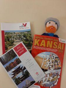 Brochures touristiques du Val d'Oise en langue japonaise